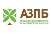 Асоциация на земеделските производители в България