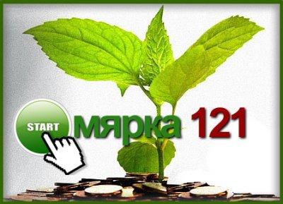 Започва прием по Мярка 121 с бюджет над 74 млн. евро