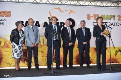 БАТА АГРО Есен 2015 официлно беше открит