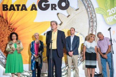 Официално откриване на БАТА АГРО 2016 - Есен
